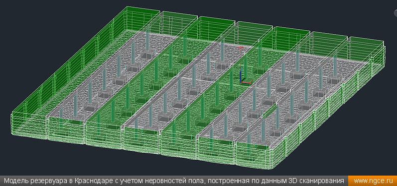 Модель резервуара в Краснодаре с учетом неровностей пола, построенная по данным 3D сканирования