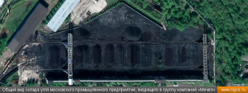 Общий вид склада угля московского промышленного предприятия, входящего в группу компаний «Мечел»