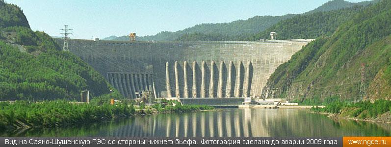 Вид на Саяно-Шушенскую ГЭС со стороны нижнего бьефа. Фотография сделана до аварии 2009 года